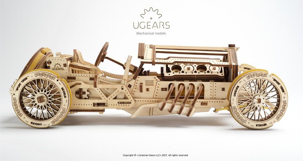 U-9 Grand prix